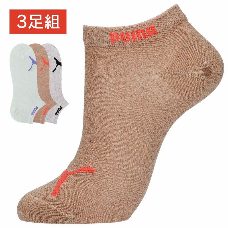 PUMA(プーマ)レディース靴下ベーシックタイプ3足組ショート丈ソックス女性レディースプレゼント贈答ギフト03562565