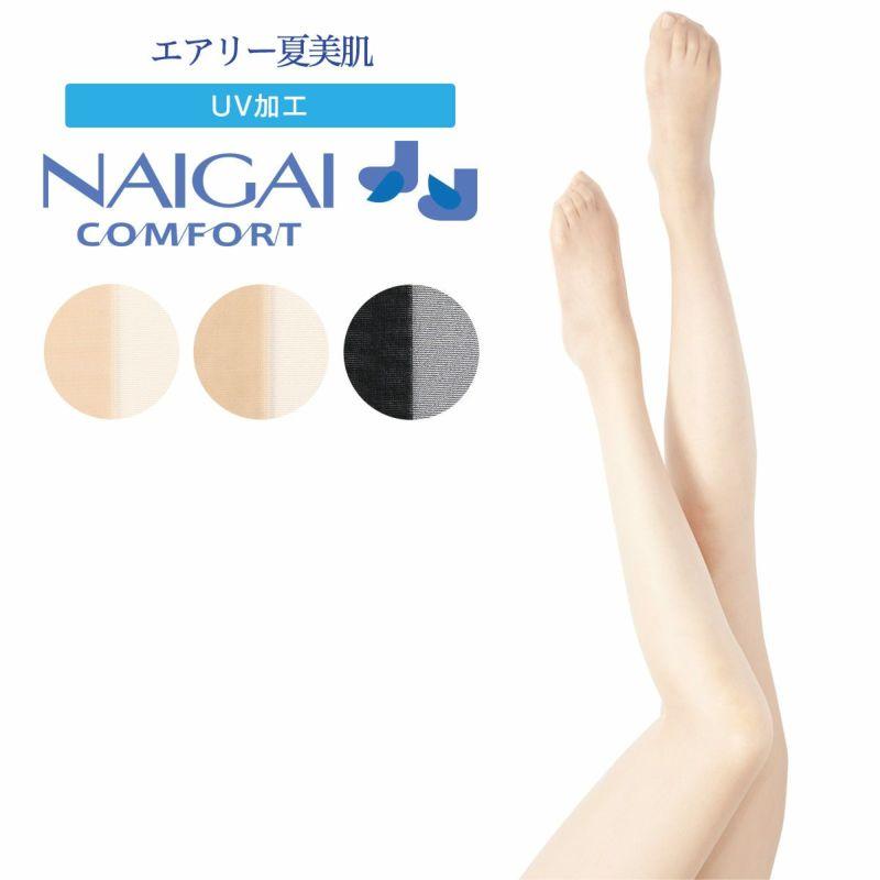 NAIGAICOMFORTナイガイコンフォートウエストゆったりストッキングコンジュゲート透明美脚素肌的クリア肌レッグソリューション100-3005