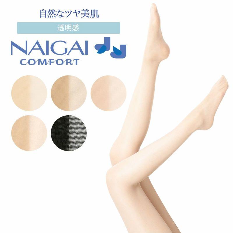 NAIGAICOMFORTナイガイコンフォートウエストゆったりストッキングつま先スルーキメ細かな自然なツヤ肌レッグソリューション100-3001