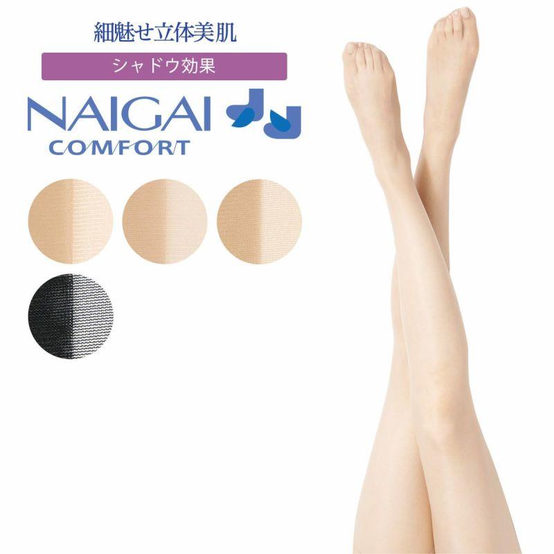 NAIGAICOMFORTナイガイコンフォートウエストゆったりストッキングシャドウ編みすっきり美脚細魅せ立体肌レッグソリューション100-3003