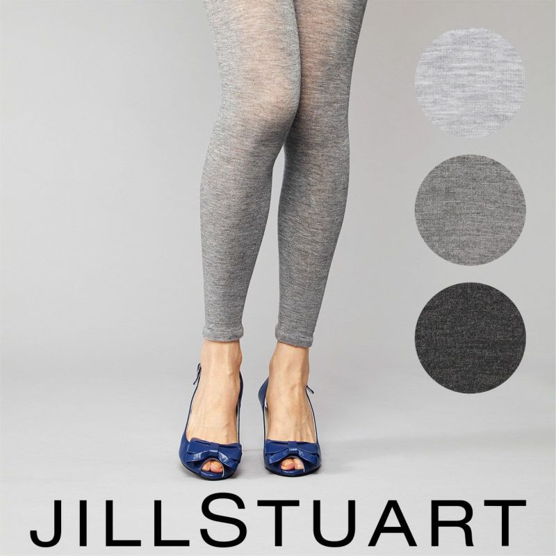 JILLSTUART(ジルスチュアート)シネ調モダール混レギンス日本製レディース女性婦人105-3107