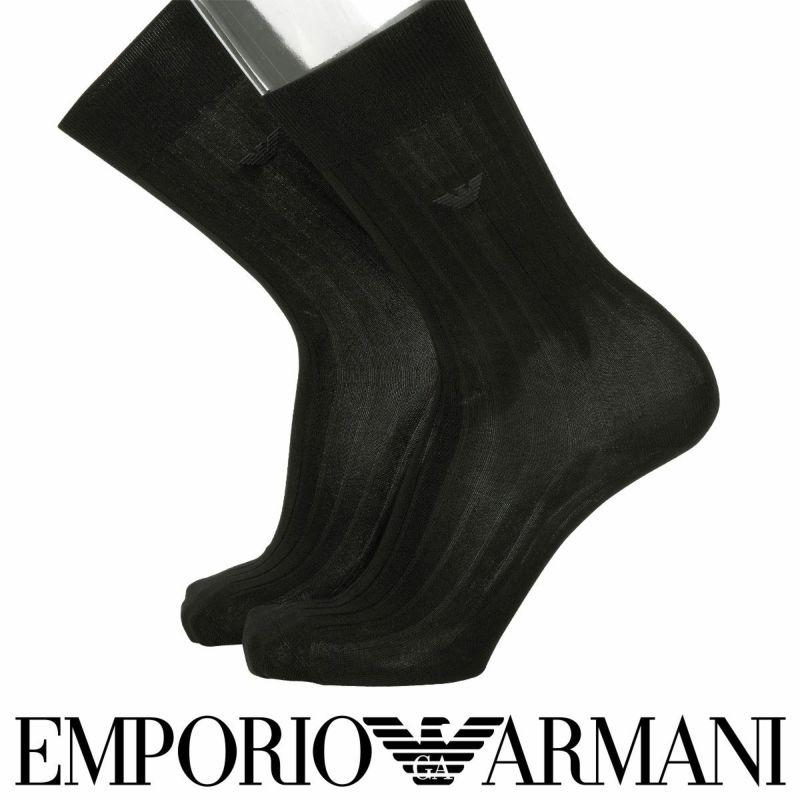 EMPORIOARMANI(エンポリオアルマーニ)メンズビジネスソックス靴下Dressリブクルー丈ソックスPolygiene(ポリジン)抗菌防臭男性メンズプレゼントギフト誕生日2312-410ポイント10倍