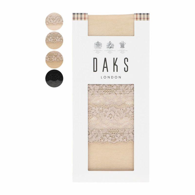 DAKS(ダックス)レース付クルーレーディスソックス婦人靴下プレゼント贈答ギフト153-8006