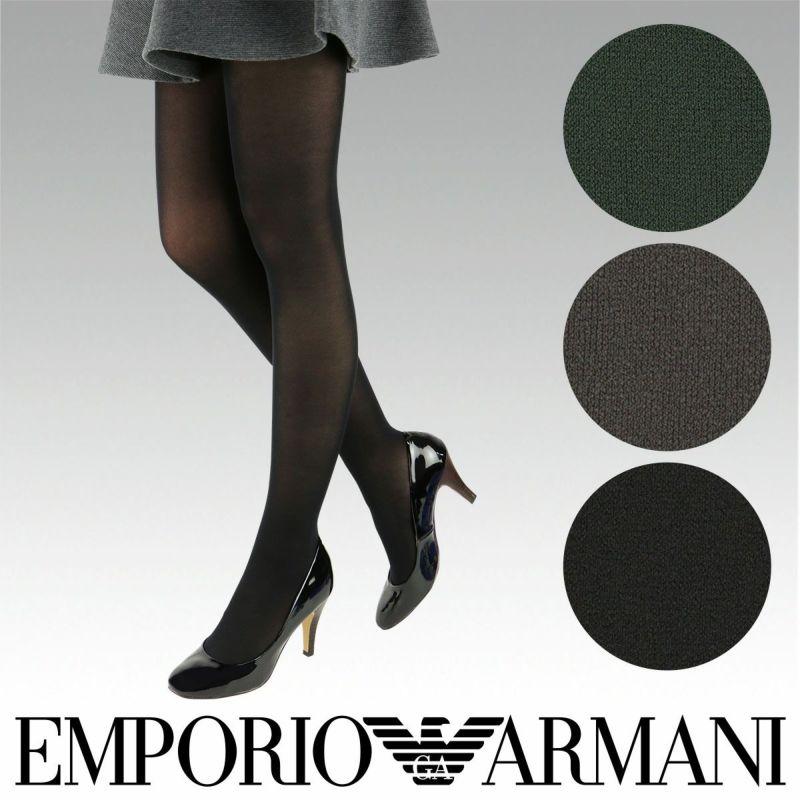 EMPORIOARMANI(エンポリオアルマーニ)レディス婦人UV加工消臭加工静電防止加工50デニールマットスムースタイツ156-0205