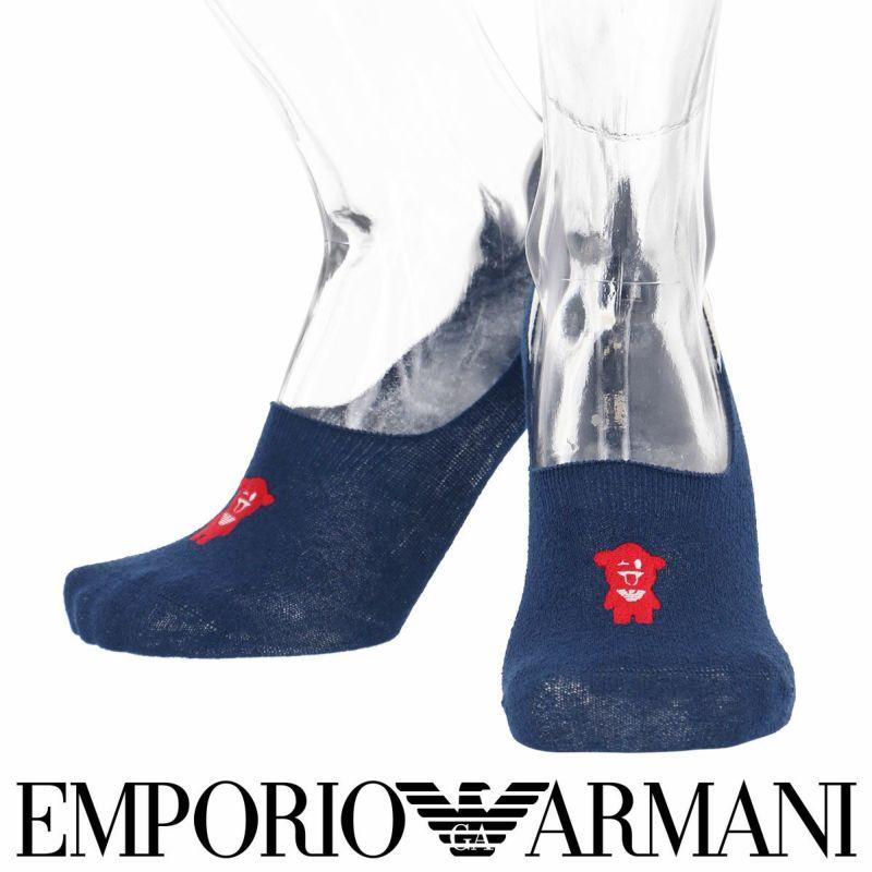 EMPORIOARMANI(エンポリオアルマーニ)マンガベア刺繍ブークレ糸使用フットカバーカバーソックスメンズ男性紳士ソックス靴下男性メンズプレゼント贈答ギフト2322-275