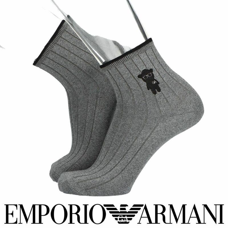EMPORIOARMANI(エンポリオアルマーニ)カジュアルShortマンガベア刺繍ショートレングススーピマ綿ショートメンズ男性紳士ソックス靴下男性メンズプレゼント贈答ギフト2322-300