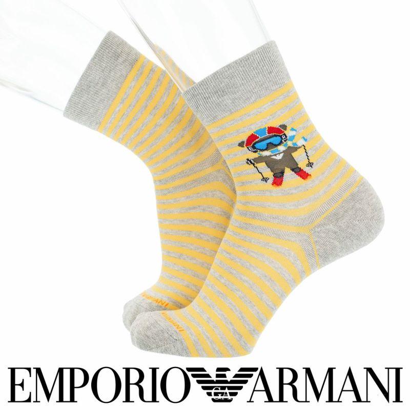 EMPORIOARMANIエンポリオアルマーニ日本製ボーダースキーベアショート丈メンズソックス男性紳士靴下プレゼント贈答ギフト02322284