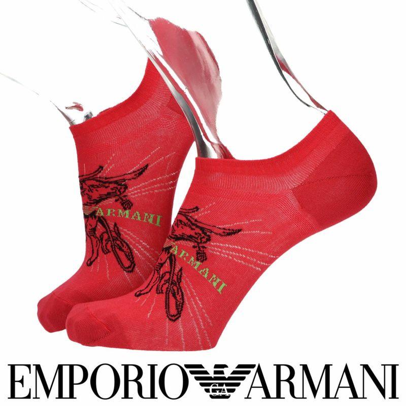 EMPORIOARMANIエンポリオアルマーニ日本製Strech&HeelHoldブルモチーフスニーカー丈メンズカジュアル靴下男性紳士プレゼントギフト02322289