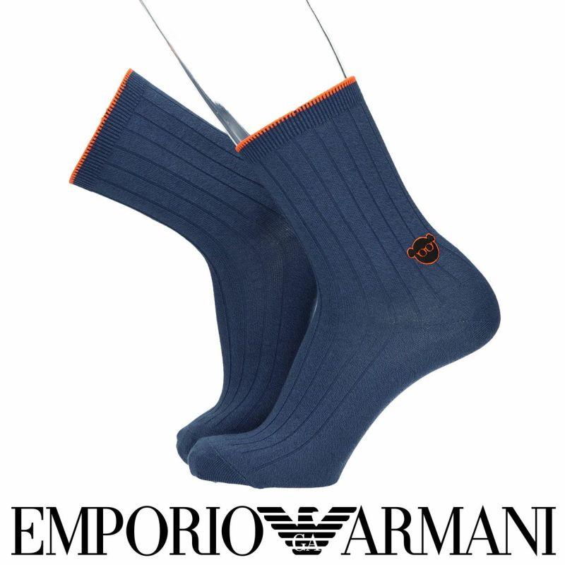 EMPORIOARMANIエンポリオアルマーニスーピマ綿使用ベアヘッド刺繍ショート丈メンズカジュアルソックス靴下男性紳士プレゼントギフト02342350
