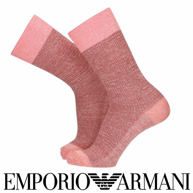 EMPORIOARMANIエンポリオアルマーニ日本製イタリア糸使用リネン×エジプト綿パッチワークリンクス柄クルー丈メンズカジュアルソックス靴下男性紳士プレゼントギフトバレンタイン02346010