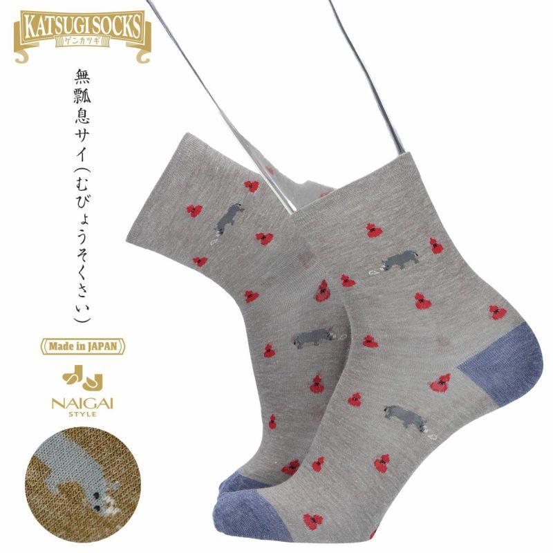 NAIGAISTYLEナイガイスタイル日本製六瓢(無病)息サイクルー丈メンズカジュアルソックス靴下男性紳士プレゼントギフト02352302
