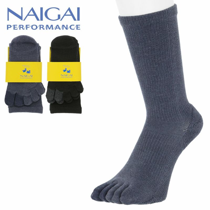 NAIGAIPERFORMANCEナイガイパフォーマンスメンズソックス日本製5本指GOLFクルー丈メンズソックス紳士靴下男性メンズプレゼント贈答ギフト02332215