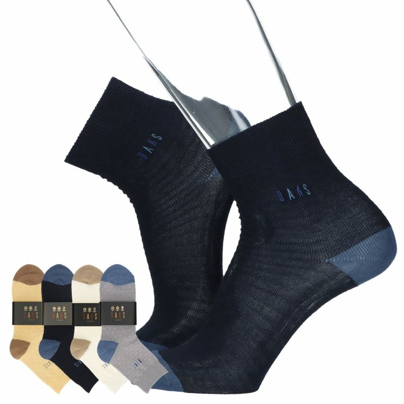 DAKSダックス日本製つま先踵切替強撚綿混ショート丈メンズカジュアルソックス靴下男性紳士プレゼントギフト02512625