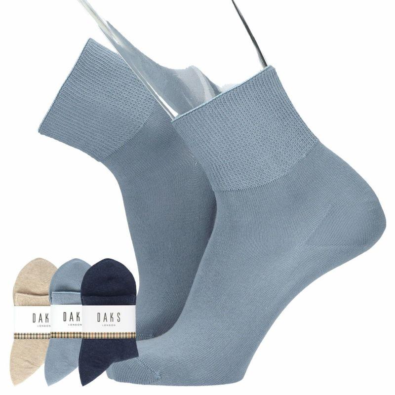 DAKSダックス日本製ゆったりらくらくオーガニックコットン使用ソフト口ゴム無地ショート丈メンズカジュアルソックス靴下男性紳士プレゼントギフト02512728
