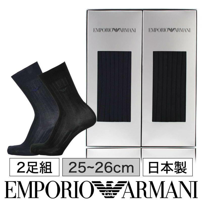 EMPORIOARMANI(エンポリオアルマーニ)メンズソックス靴下Dressリブクルーソックス2足組ギフトセット2312-209-2P