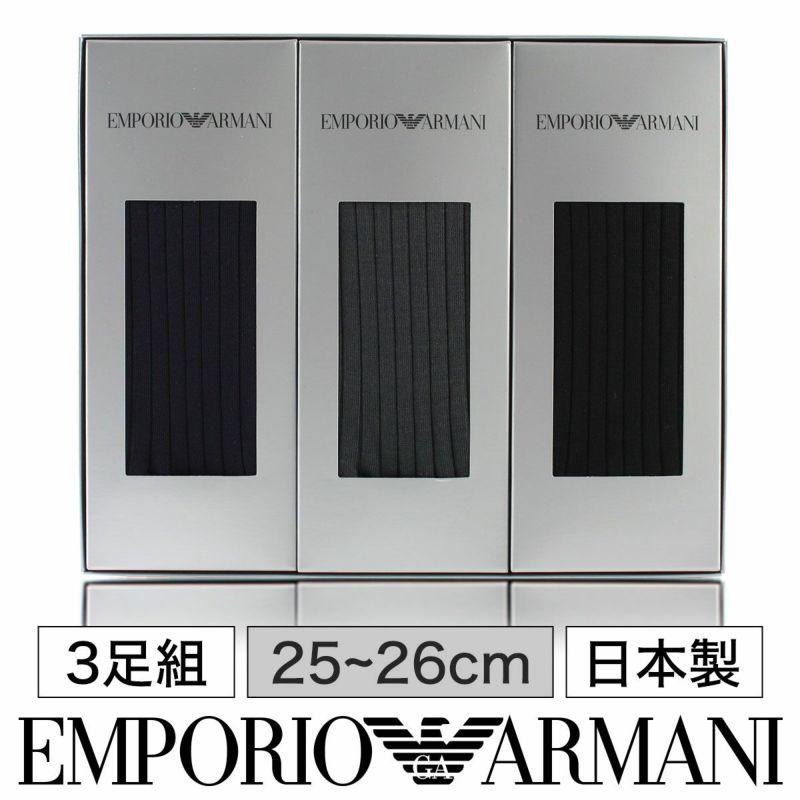 EMPORIOARMANI(エンポリオアルマーニ)メンズソックス靴下Dressリブクルーソックス3足組ギフトセット2312-209-3P