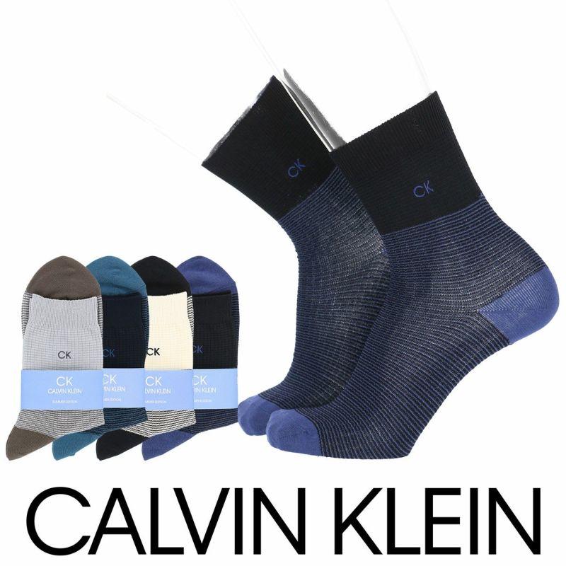 CalvinKlein(カルバンクライン)カジュアル鹿の子編みボーダー柄強撚綿使用ショート丈メンズ紳士ソックス靴下日本製男性メンズプレゼント贈答ギフト2542-161