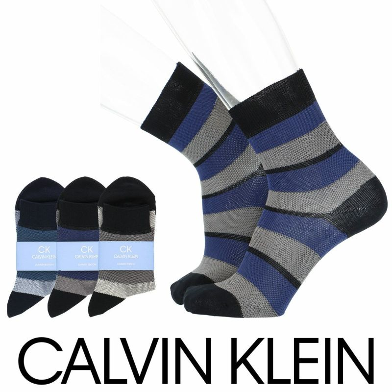 CalvinKleinカルバンクライン日本製カジュアル強撚綿ボーダー柄ショート丈メンズソックス男性靴下プレゼント贈答ギフト02542169