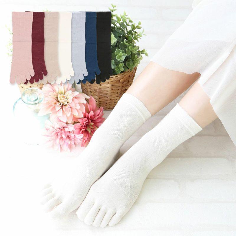 シルク(絹)混5本指ソックス冷えとり靴下にも最適♪NAIGAICOMFORTナイガイコンフォートレディスレッグソリューション3022-220ポイント10倍
