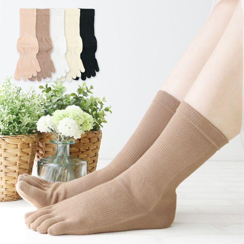 綿100%5本指レディスソックス冷えとり靴下にも最適♪NAIGAICOMFORTナイガイコンフォートレディスレッグソリューション3022-210ポイント10倍