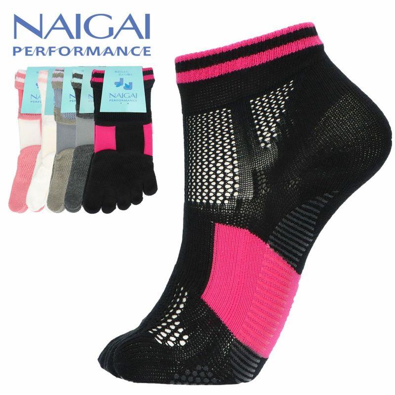 NAIGAIPERFORMANCEナイガイパフォーマンスランニングメッシュ編み吸水速乾3Dアーチフィットストッパー付5本指ショート丈ソックスレディースソックス婦人靴下女性プレゼント贈答ギフト03050005
