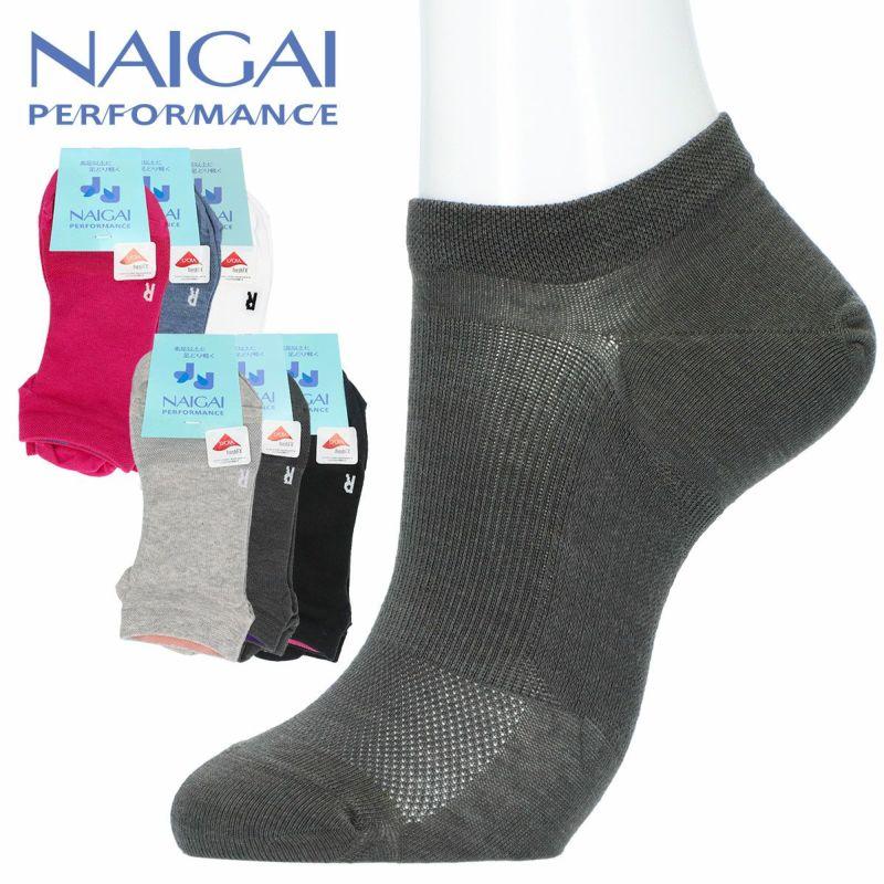 NAIGAIPERFORMANCEナイガイパフォーマンスウォーキング左右設計吸水速乾消臭3Dアーチフィットスニーカー丈ソックスレディースソックス婦人靴下女性プレゼント贈答ギフト03050101