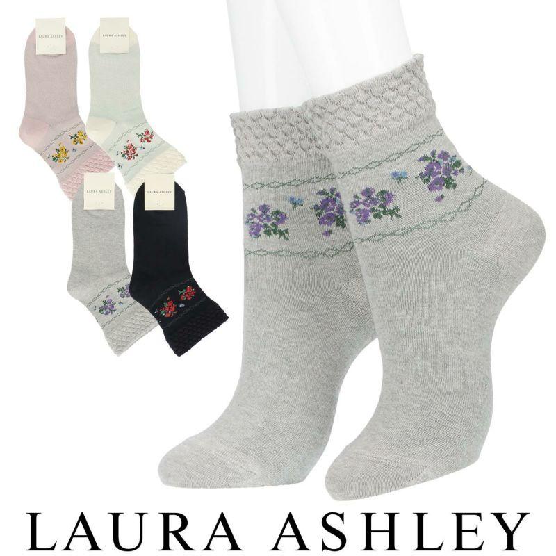 LauraAshleyローラアシュレイ日本製オーガニックコットン混BunchedRosesクルー丈レディースソックス靴下女性婦人プレゼントギフト03352302