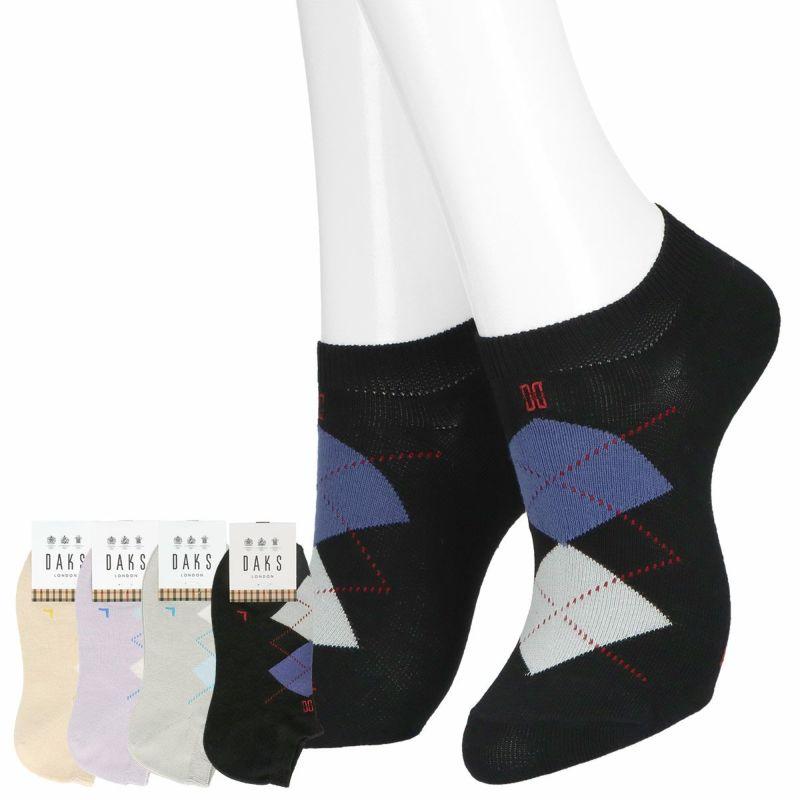 DAKSダックス日本製口ゴムゆったり涼感素材アーガイルロゴ刺繍スニーカー丈レディース婦人ソックス03367306