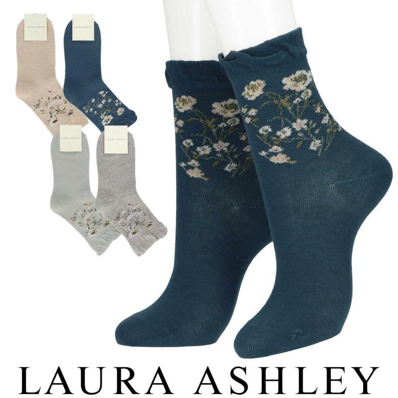 LauraAshleyローラアシュレイ綿混Aurelieクルー丈レディースソックス靴下女性婦人プレゼントギフト03352303