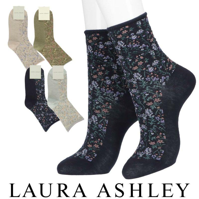 LauraAshleyローラアシュレイ履き口ゆったり綿混WildMeadonクルー丈レディースソックス靴下女性婦人プレゼントギフト03352304