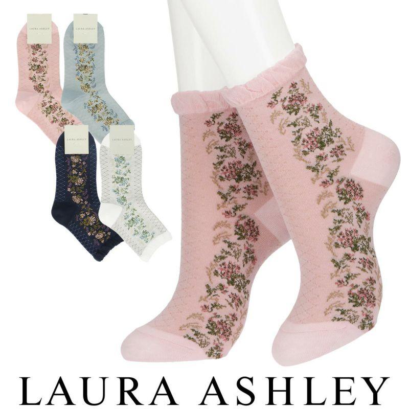 LauraAshleyローラアシュレイ綿麻混Honeysukletrailクルー丈レディースソックス靴下女性婦人プレゼントギフト03352308