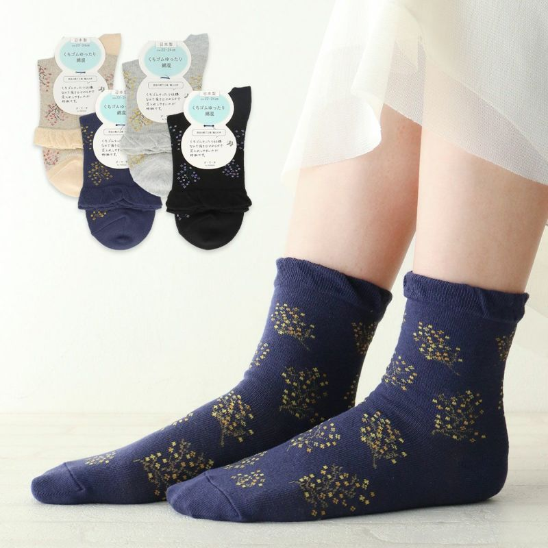 す・て・きbyNAIGAI日本製綿混くちゴムゆったりミモザ柄クルー丈レディースソックス靴下女性婦人プレゼントギフト03870254