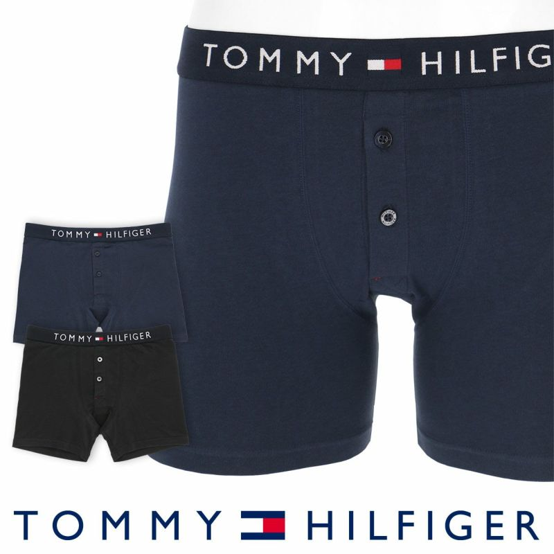 TOMMYHILFIGER|トミーヒルフィガーBUTTONFLYBOXERBRIEFボタンフライボクサーパンツ5339-1647男性下着メンズプレゼントギフト誕生日ポイント10倍