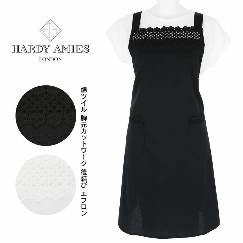 HARDYAMIESハーディエイミス日本製綿混ツイル胸元レースカットワーク後結びロングレディースエプロン70200715