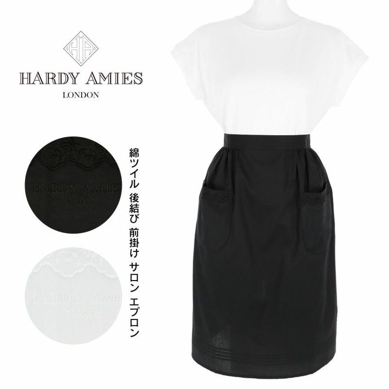 HARDYAMIESハーディエイミス日本製綿混ツイル無地後結び前掛けサロンレディースエプロン70200721