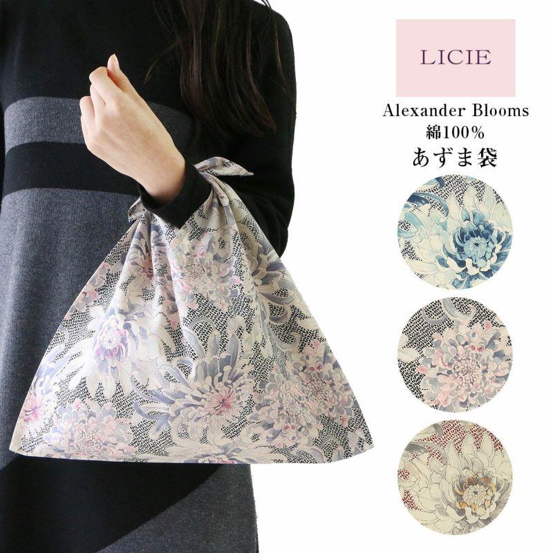 LICIEリッシーLIBERTY日本製綿100%ブロードAlexanderBloomsあずま袋サブバッグエコバッグ70551178