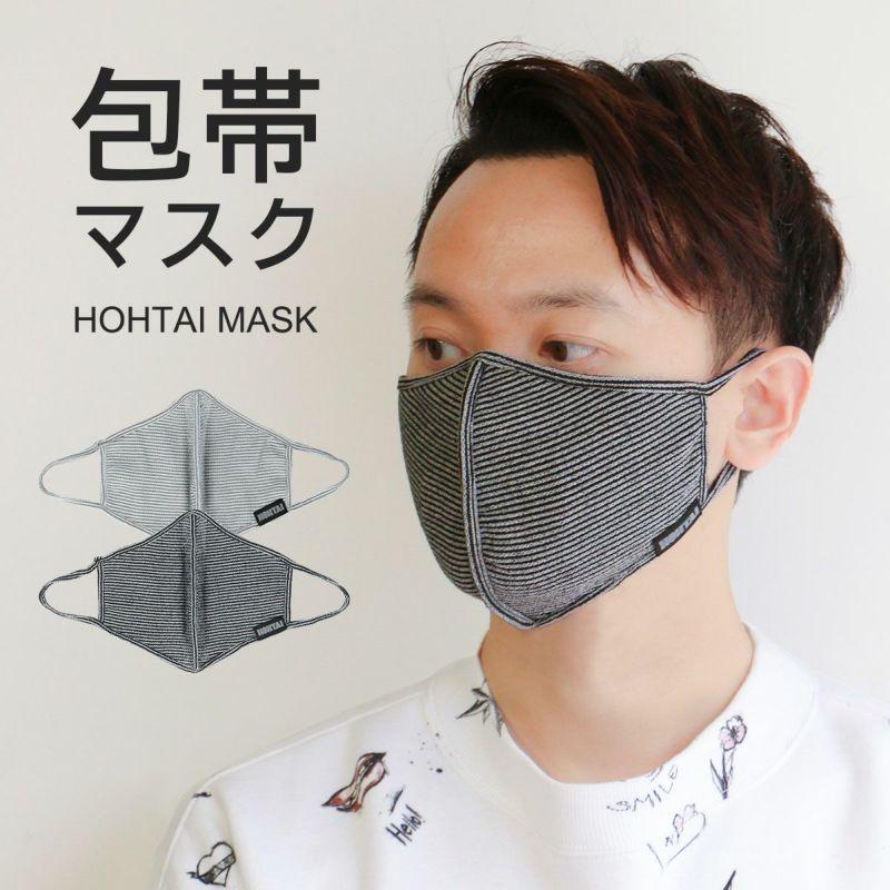 日本製HOHTAIATHLETEMASK包帯アスリートマスク洗えるマスク蒸れにくい摩擦レスベたツキ軽減ハードなトレーニングにも対応メンズサイズゆうパケット(ポスト投函)全国220円87200001