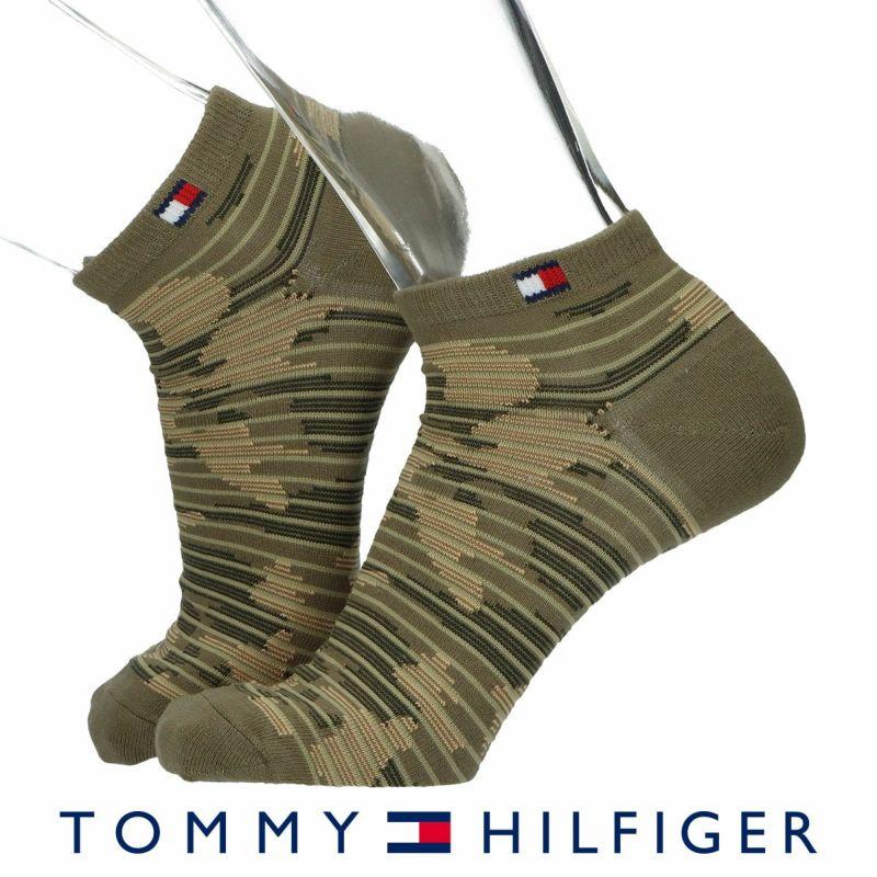 TOMMYHILFIGERトミーヒルフィガーカモフラ柄スニーカー丈メンズカジュアル靴下男性紳士プレゼントギフトバレンタイン02552375