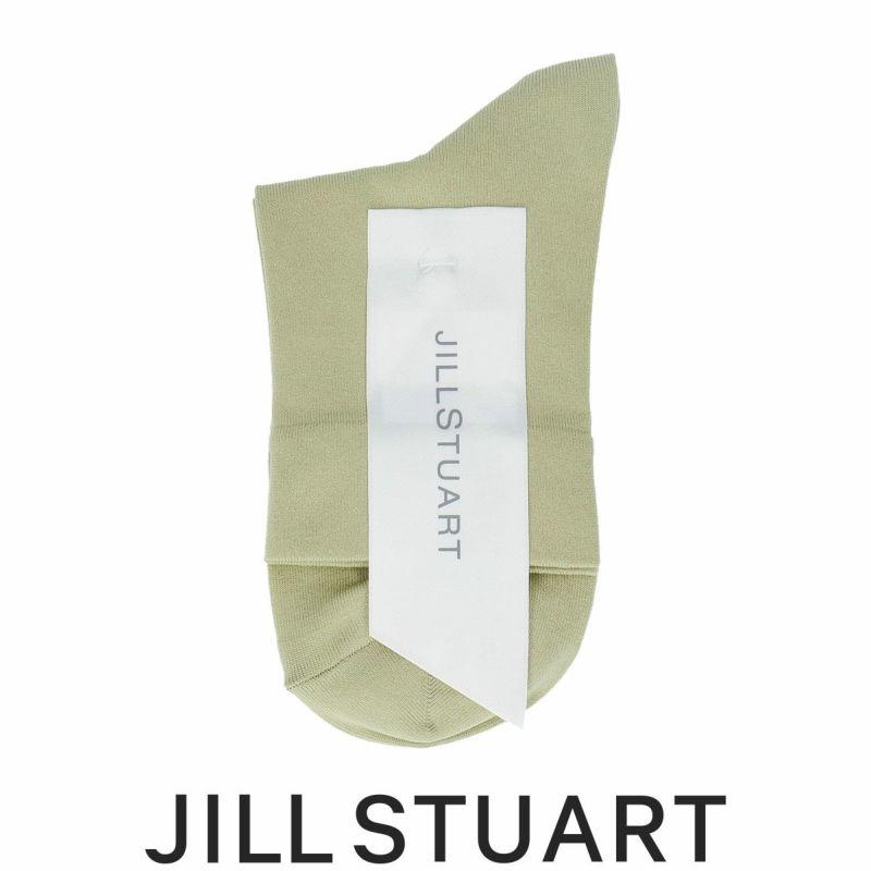 JILLSTUARTジルスチュアート日本製ヒアルロン酸加工消臭加工ナイロンプレーンショートクルー丈レディースソックス靴下女性婦人プレゼントギフト03145403