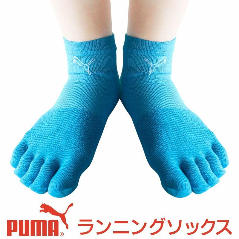 PUMA(プーマ)メンズ靴下足底滑り止め付きアーチサポート日本製5本指マラソンランニングソックス2822-222男性メンズプレゼント贈答ギフトポイント10倍