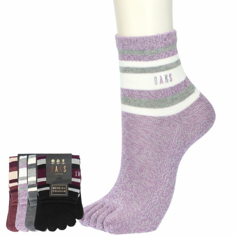 DAKSダックス日本製履きくちゆったりオーガニックコットン混ボーダーDAKS刺繍5本指クルー丈レディースソックス靴下女性婦人プレゼントギフト03367275