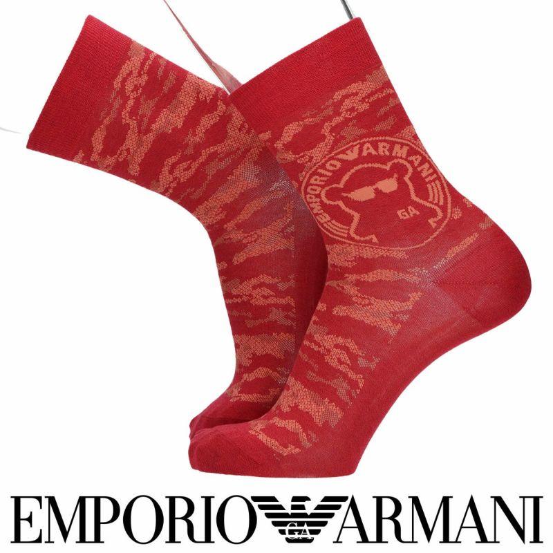 EMPORIOARMANIエンポリオアルマーニ日本製EAロゴ+カモフラ柄ショート丈メンズカジュアルソックス靴下男性紳士プレゼントギフト公式ショップ正規ライセンス商品02342355