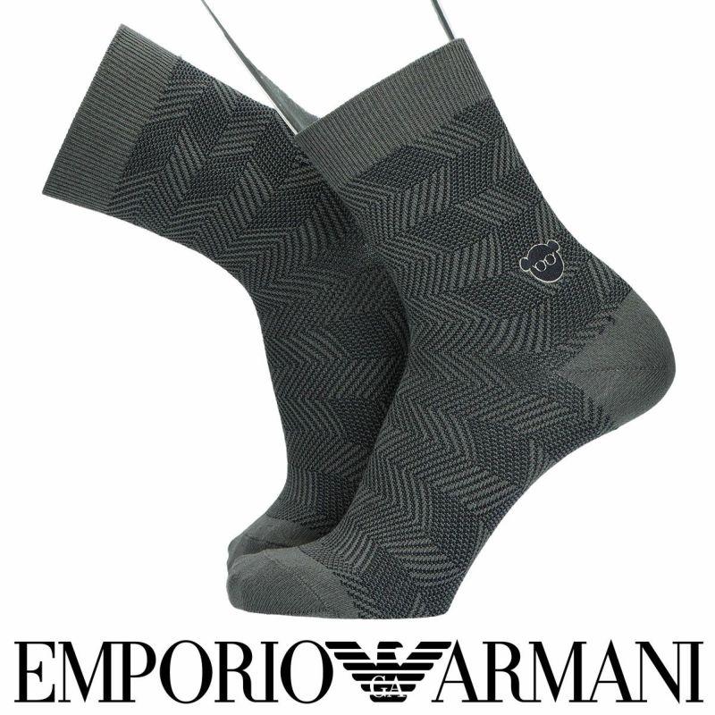 EMPORIOARMANIエンポリオアルマーニ日本製オーガニックコットン×リサイクルポリエステルアシンメトリーヘリンボーン柄ショート丈メンズカジュアルソックス靴下男性紳士プレゼントギフト公式ショップ正規ライセンス商品02342357