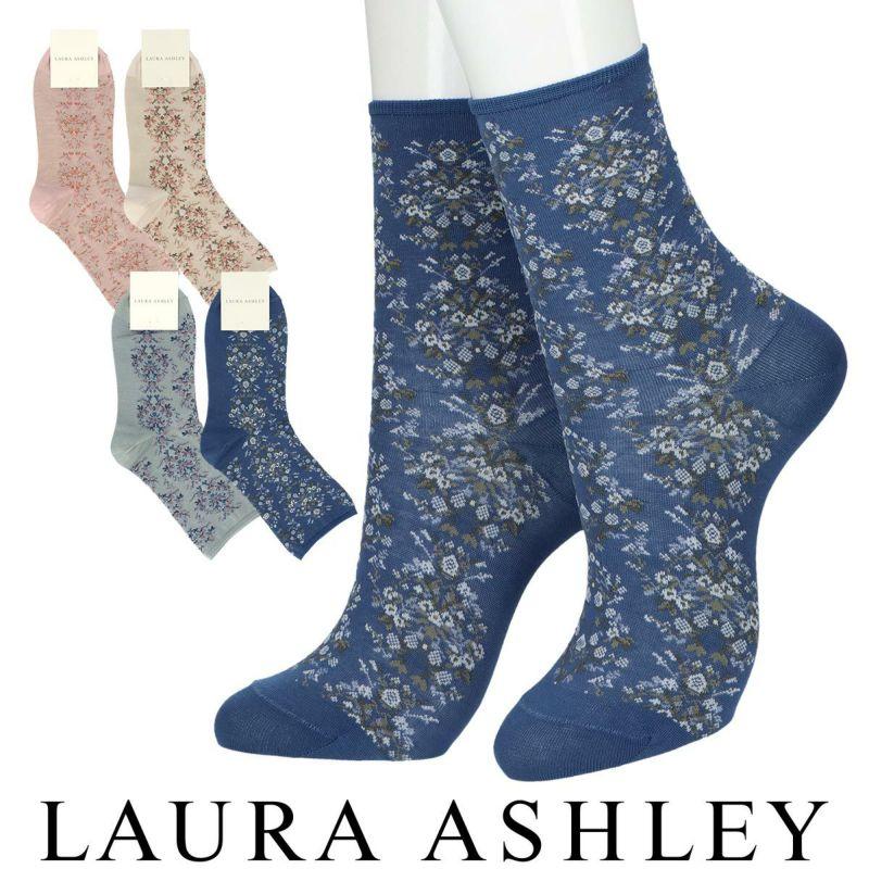 LAURAASHLEYローラアシュレイ日本製履きくちゆったり綿混Julietteクルー丈ソックス靴下女性婦人プレゼントギフト贈答03353307